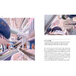 Gestalten Beauty and the East: New Chinese Architecture