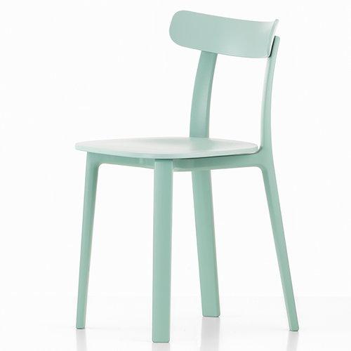 Vitra All Plastic Chair, j��nharmaa