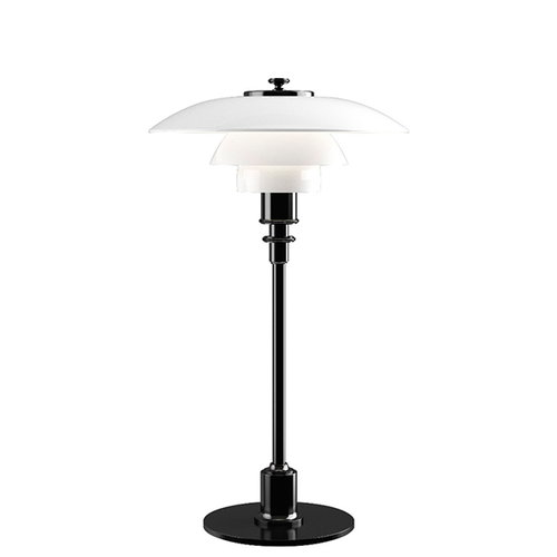 Louis Poulsen PH 2/1 table lamp, metallised black, opal glass