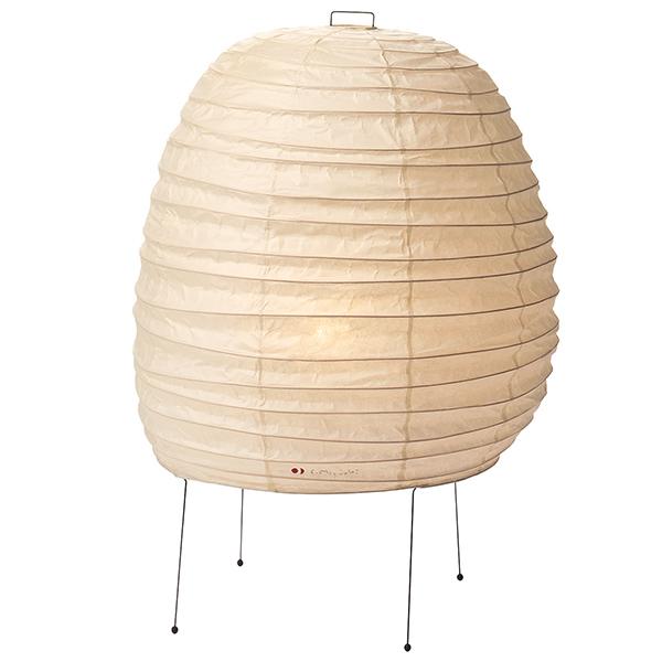 Vitra Akari 20N table lamp