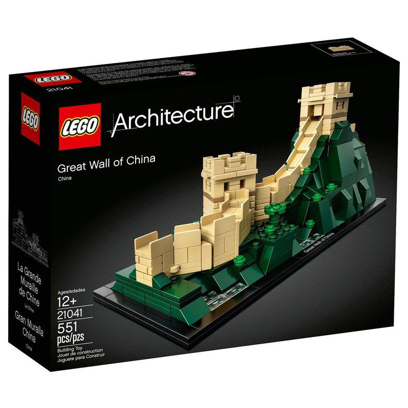 LEGO Kiinan muuri
