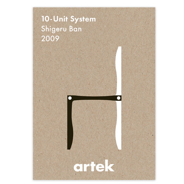Artek 10 Unit juliste