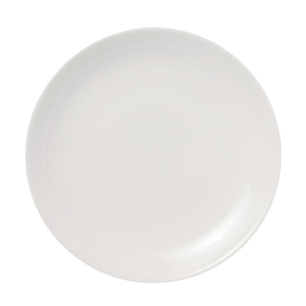 Arabia 24h matala lautanen 26 cm, valkoinen