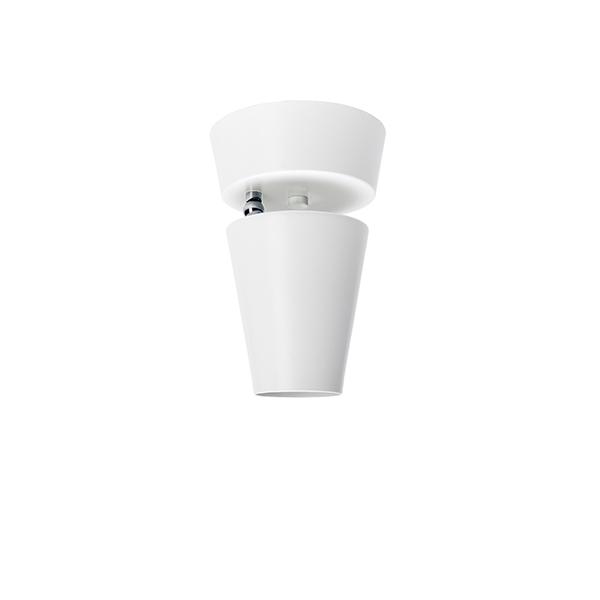 Lundia Lampada da soffitto Tuike, bianca