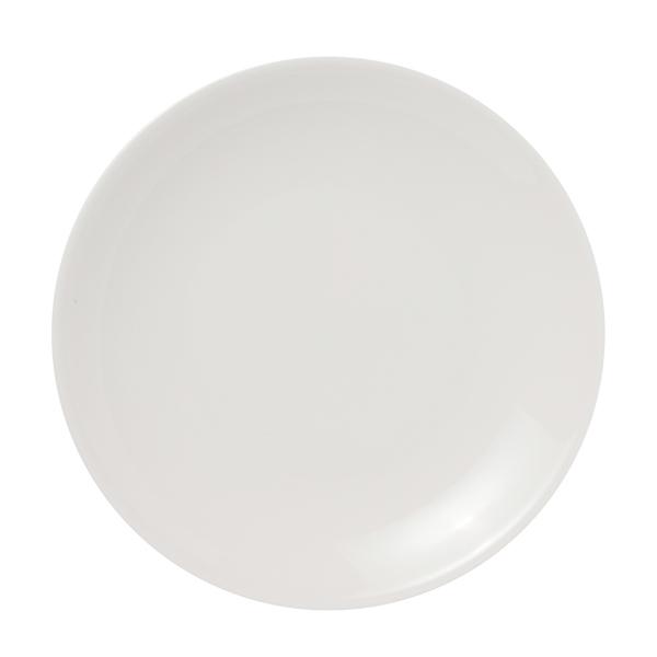 Arabia Piatto piano 24h 20 cm, bianco