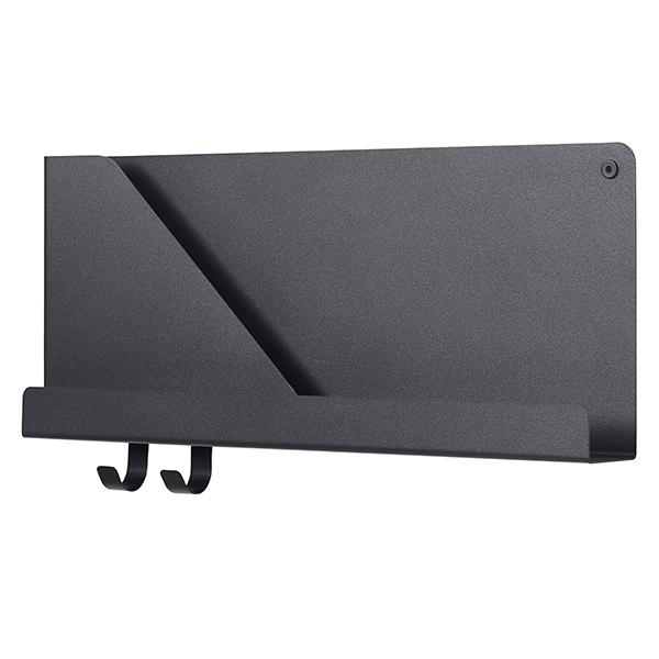 Muuto Folded shelf, black, small