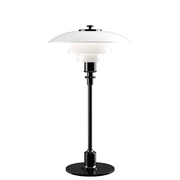 Louis Poulsen PH 2/1 table lamp, metallised black