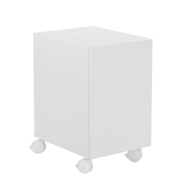 Adi 24/7 cabinet, low, white